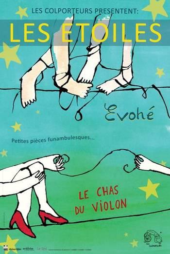 (c) Anne Rigot Lesire-Ogrel - AFFICHE